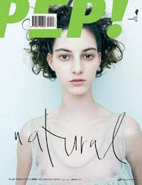 PEP! magazin – borító