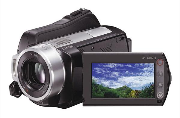 Az első videókamerám: Sony HDR-SR10E